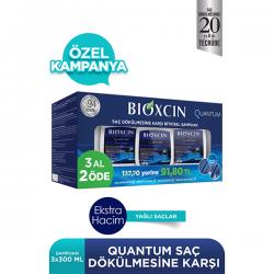 Bioxcin Quantum Şampuan 3al 2öde (Yağlı Saçlar)