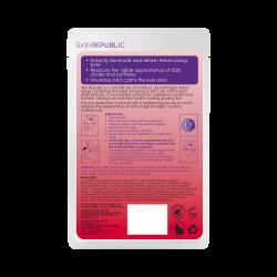 Skin Republic Göz Altı Parlatıcı Maske 23 ml