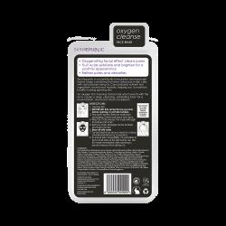 Skin Republic Kabarcık Arındırıcı + Kömür Yüz Maskesi 20 ml